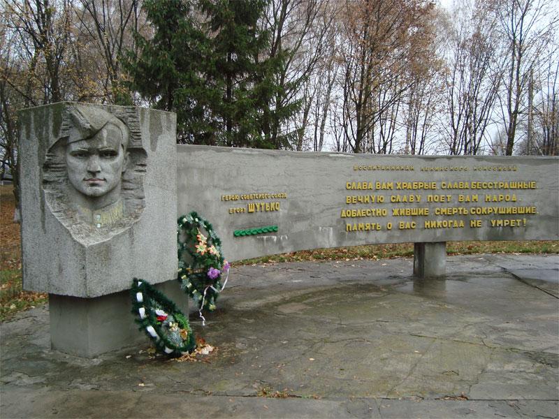 """"""",""""memorial.kharkov.ua"""