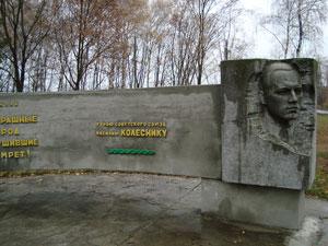 http://memorial.kharkov.ua/sites/memorial/Base/Borovskoy/Borovaya/Borovaya_04s.jpg