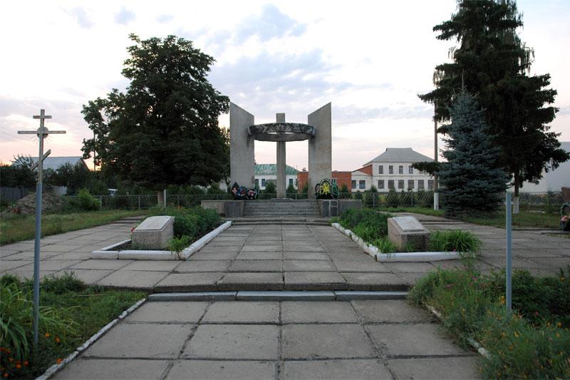 Картинки по запросу меморіал Краснокутськ