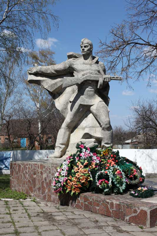 http://memorial.kharkov.ua/sites/memorial/Base/Volchanskiy/Stariy_Saltov/Stariy_Saltov_01.jpg