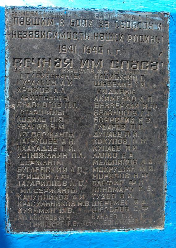 http://memorial.kharkov.ua/sites/memorial/Base/Zmievskoy/Cherkaskyi_Byshkyn/Cherkaskyi_Byshkyn_03.jpg