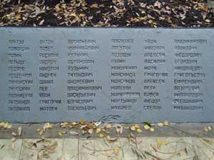 http://memorial.kharkov.ua/sites/memorial/Base/Borovskoy/Borovaya/Borovaya_13s.jpg