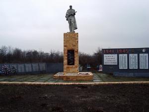 http://memorial.kharkov.ua/sites/memorial/Base/Borovskoy/Gorohovatka/Gorohovatka_01s.jpg