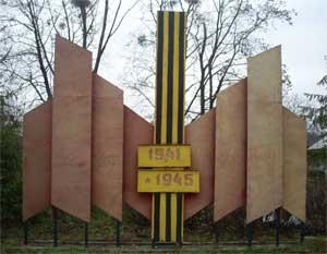 http://memorial.kharkov.ua/sites/memorial/Base/Kharkov/Pastera/Pastera_01s.jpg