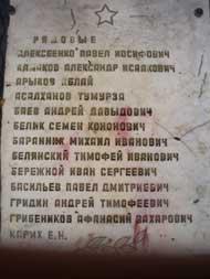 http://memorial.kharkov.ua/sites/memorial/Base/Kharkov/Pastera/Pastera_09s.jpg