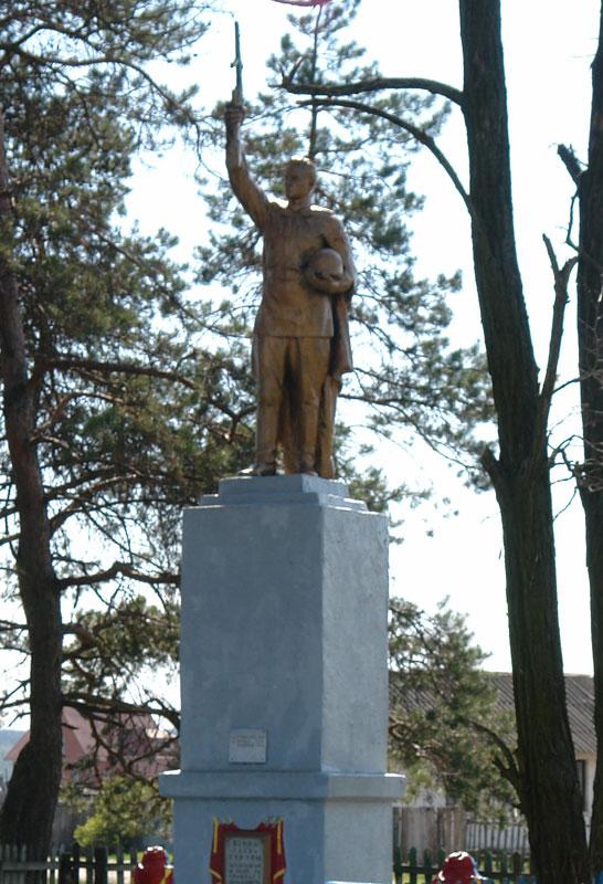 http://memorial.kharkov.ua/sites/memorial/Base/Zmievskoy/Cherkaskyi_Byshkyn/Cherkaskyi_Byshkyn_01.jpg